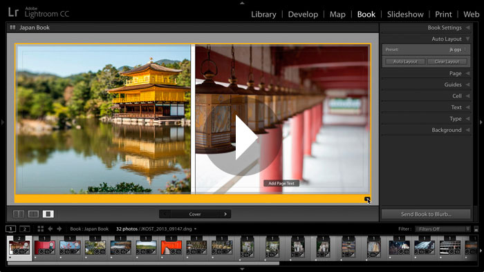 Getting Started in Lightroom CC: Modifying Book Layouts