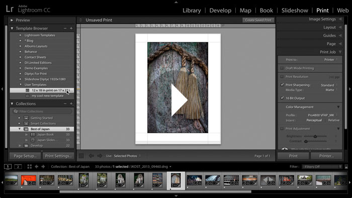 Getting Started in Lightroom CC: Print the Perfect Image
